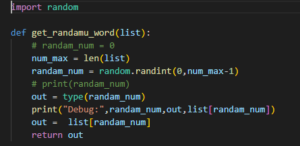 Python独学プログラミング勉強日記:10日目|配列からランダムな要素を出力する関数を作ってみた。